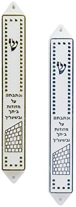 Case Only Gold Art Judaica Kosher White Gold Or Silver Jewish Home Mezuzah Hard Case Suitable For A 12 cm Scroll