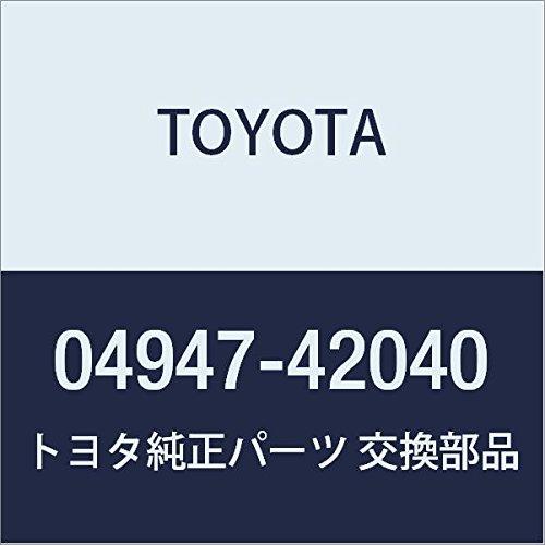 Toyota 04947-42040 Disc Brake Pad Retaining Clip