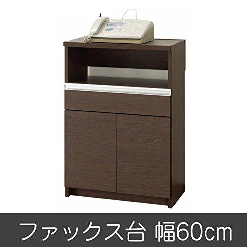 ■ファックスカウンター キッチンボード ジャストシリーズ ファックスカウンター FXR-600 レベッカオーク B017SO4CI6