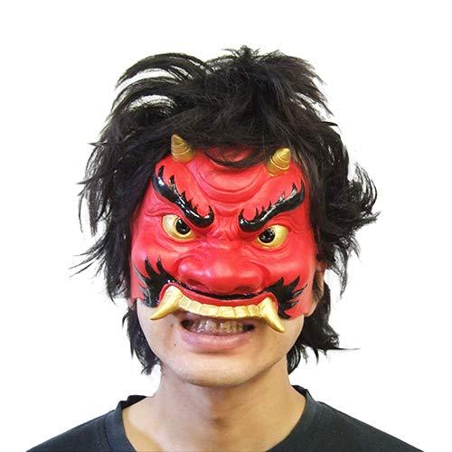 お気に入り 送無新品メール便半面マスク 鬼なりきりマスク 宴会 仮装 イベント かぶりもの かぶりもの 豆まき お面 マスク なまはげ 被り物 節分 豆まき なまはげ 行事 B07NC64RX9, アジアン雑貨&家具ANGKASA:169bc3e9 --- a0267596.xsph.ru