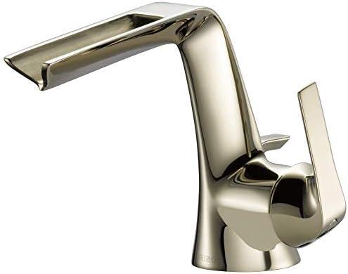 Brizo Sotria Single Handle Single Hole Lavatory Faucet
