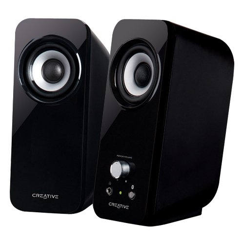 Best Computer Speakers under 50 bucks