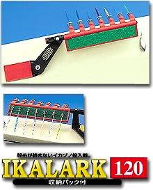 第一精工 イカラーク 120 04173   B000AR6TW6