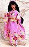 Collector Edition Japanese Barbie Dolls of the World, Baby & Kids Zone