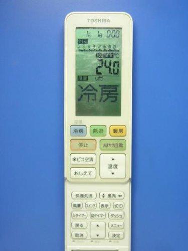 東芝 エアコンリモコン WH-RA01JJ