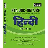 UGC NET HINDI PAPER 2