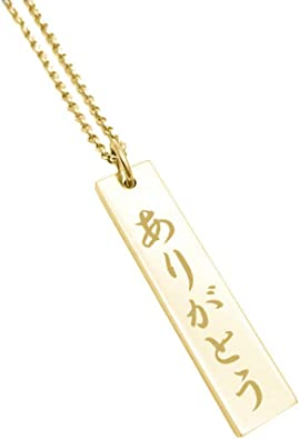 Japanese jewelry Japanese Letter Necklace Custom Okinawa Necklace Silver Japanese Necklace Custom Japanese Necklace