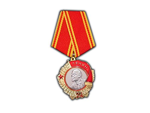 Trikoty Order of Lenin Soviet Medal Antique Reproduction USSR Highest Military Award for Exemplary Service by Trikoty