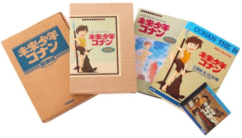 Future Boy Conan favorite book ISBN: 405402386X (2004) [Japanese Import]