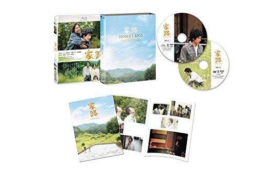 Japanese Movie - Homeland (Ieji) (BD+DVD) [Japan BD] PCXP-50246