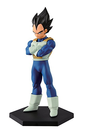 Banpresto Dragon 5 1 Inch Vegeta Chozousyu