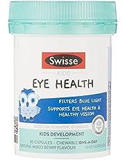 Swisse Kids Eye Health 30 Caps, 1 kilograms