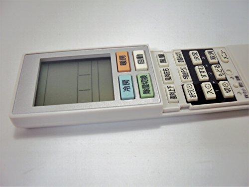 パナソニック エアコンリモコン ACXA75C02340