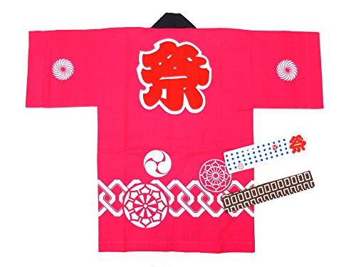 일본전통복 (한텐) 제 · 源氏車 · 요시 연결 (핑크 수건 지대 포함) 텐 · 해피 · 법피 (어린이 키즈 소 중 대 )