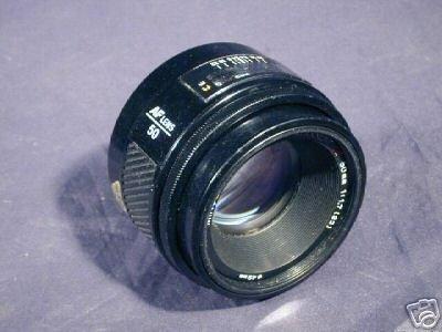 Minolta 50mm f1.7 AF Lens (Minolta Adapter)