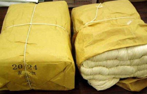 山久 たこ糸 (凧糸) 3号 約4.3kg 1玉単位 純綿再撚糸(業務用 超お買い得)   B002A9B0LM