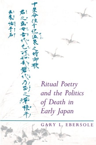 Ritual Poetry and the Politics of Death in Early Japan by Brand: Princeton University Press