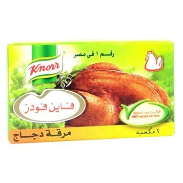 Cubes Chicken Stock (Knorr Chicken Stock, HALAL, CASE 432g(2 cubes18Gm)x24pk (24X16Gm))