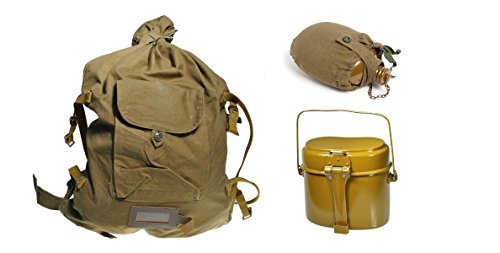 Made In USSR Soviet Army KIT WWII Type KIT Duffel Bag Backpack Sidor +Flask +Mess kit. Military rucksack knapsack ALL Brand new 1970 by S.U.R.& R.Auto Parts