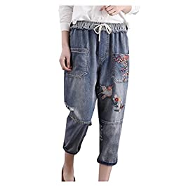 Women's Embroidery Denim Cropped  Casual Loose Jeans