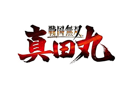 戦国無双~真田丸~ トレジャーBOXの商品画像