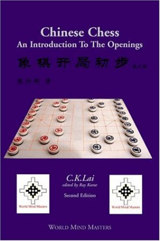 Download Chinese Chess: An Introduction To The Openings ebook
