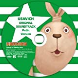 Usavich Putin Ver. by Soundtrack