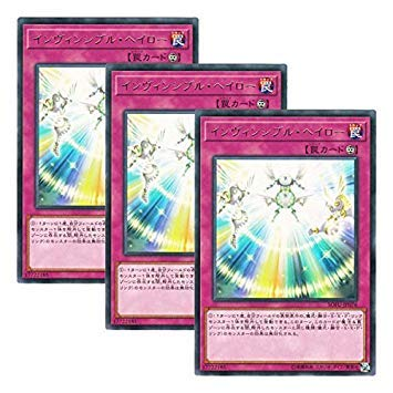 Yu-Gi-Oh! y3 Pieces setz Japanese Version SOFU-JP 076 Invisible _ Halo (Rare) ()