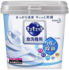 Amazon.com: Japón hogar Productos de limpieza – Lavavajillas ...