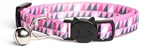 Adjustable Breakaway Nylon Cat Collar