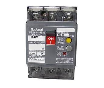 【クリックで詳細表示】パナソニック電工 漏電ブレーカ BJW型 200A・100/200/500mA切替 3P3E OC付[モータ保護兼用] BJW32009K