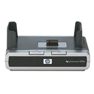 HP Photosmart C8886 Digital Camera Dock for HP 935, 735, 635 and 435 Digital Cameras
