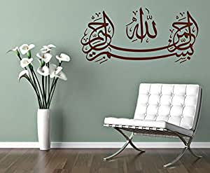 Walliv Decals In The Name Of Allah Islamic Wall Art [is08]