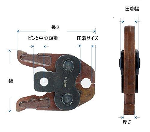 CGOLDENWALL JawV15,18,22,28mm Pexパイプ圧着工具 B077SFYHPW