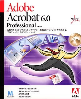 Acrobat 6.0 Professional 日本語版 (Mac) B00009MLGK Parent