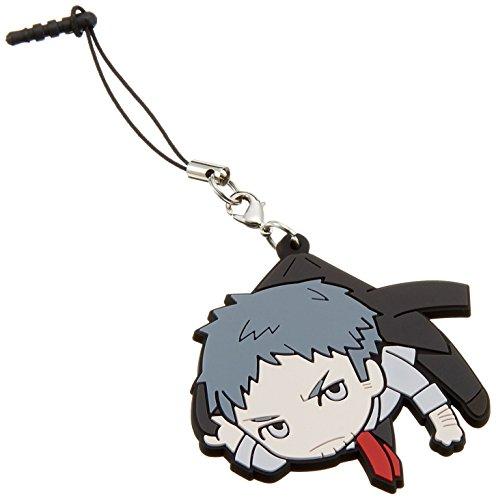 Persona 4 the Golden Ryotaro dojima pinched strap (Persona 4 Golden Best Personas)
