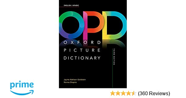 Oxford Picture Dictionary Third Edition: English/Arabic
