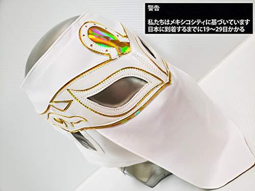 Rafale 666 Bandido Wrestling MASK Luchador Costume Wrestler Lucha Libre Mexican Maske