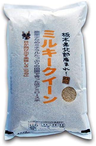 【玄米】栃木県 北部産 玄米 ミネラル研究会 ミルキークイーン1等 10kg 令和元年産 Wソート