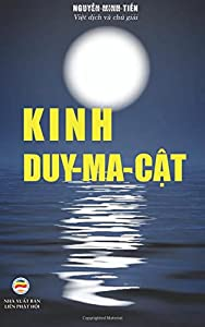Kinh Duy Ma Cat: Ban in nam 2017 (Vietnamese Edition)