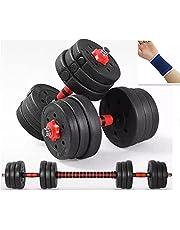مجموعة دمبل اسمنت 2 في 1 قابلة للتعديل 20 كغم لتمارين اللياقة البدنية ورفع الاثقال، مناسبة للتمارين الرياضية، المكتب، من يوبايس