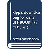 kippis downlike bag for daily use BOOK