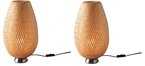 IKEA - BÖJA Table lamp, Nickel Plated, Rattan with LED Bulb - Set of 2