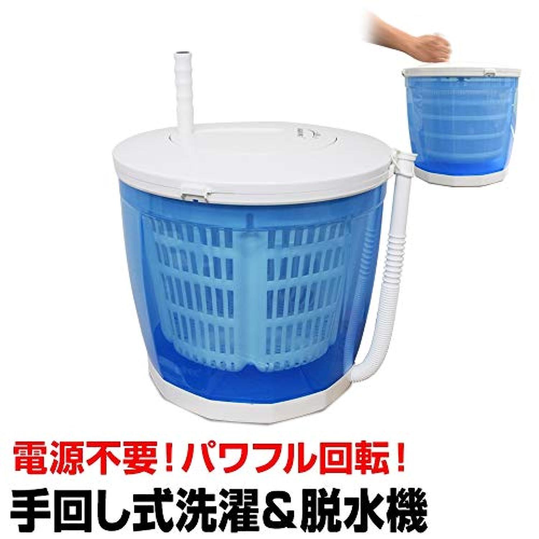 アクア ハンディ洗濯機 コトン AQUA COTON HCW-SHW10