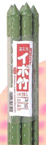 セキスイ イボ竹 20×2400 (25本入) B0035VNU9Y