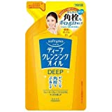Kose Softymo Deep Cleansing Oil Makeup Remover (Refill) 200ml