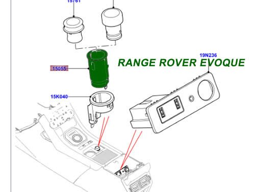 2014 Range Rover Evoque Cigarette Lighter Fuse