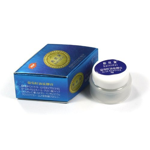 US Seller Professional Individual False Eyelash Lash Lashes Eyelashes Extension Glue Remover Grape Seed Oil Makeup Removal Gel Cream 5g USPS Shiping ~~~