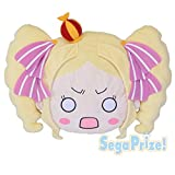 Sega Re:Zero Starting Life in Another World Beatrice Face 60cm DX Cushion