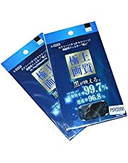 OSTENT Ultra Clear Screen Protector LCD Film Guard Compatible for Sony PS Vita PSV PCH-2000 - Pack of 2
